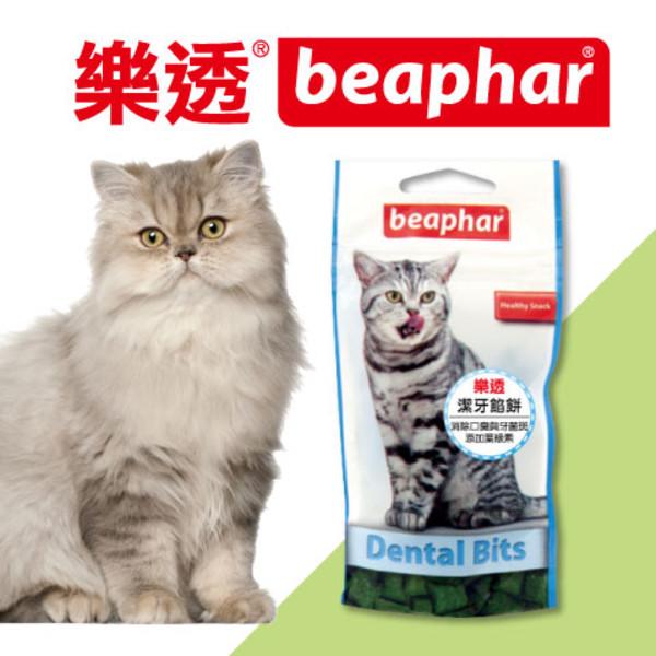 【樂透beaphar】愛貓潔牙餡餅35g