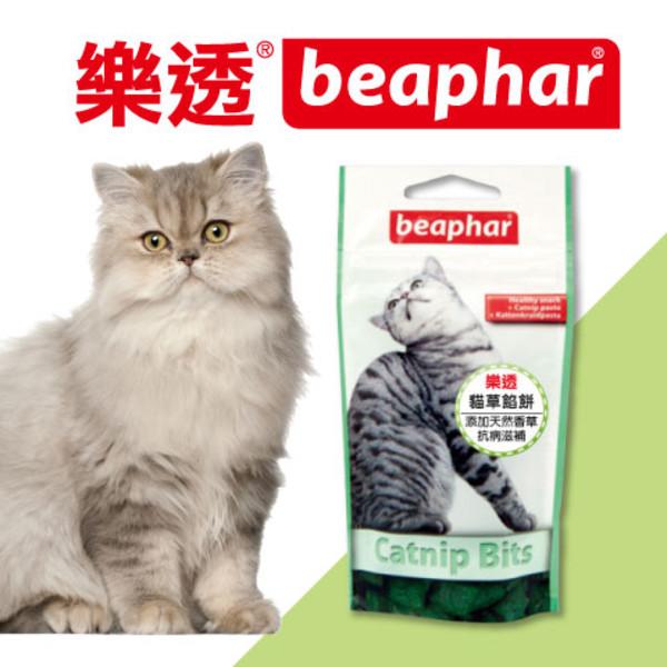 【樂透beaphar】愛貓貓草餡餅35g
