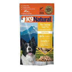 9421904014824 紐西蘭K9(犬)凍乾生食狗狗飼料-雞肉100g