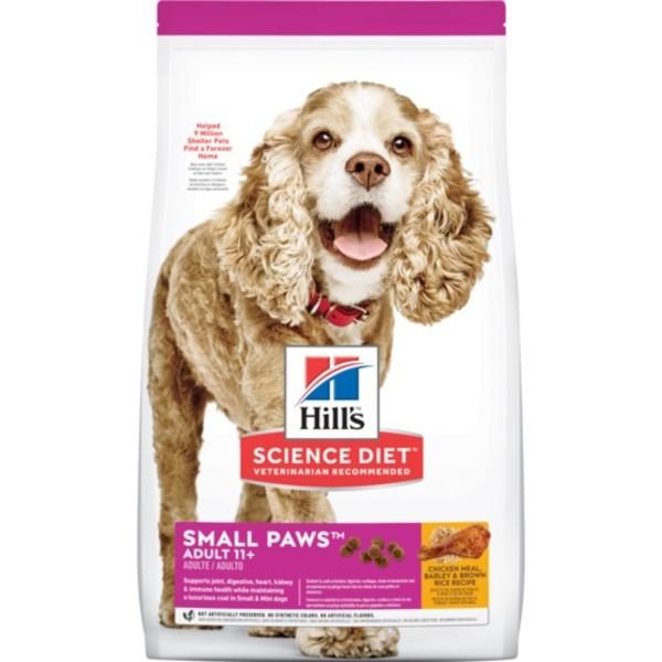 【Hill's 希爾思】小型及迷你犬11歲以上