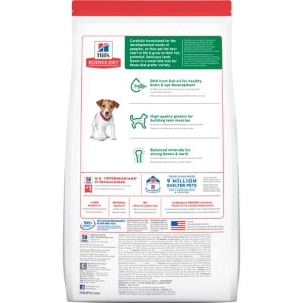 52742026978希爾思(犬)幼犬小顆粒羊肉與糙米12kg