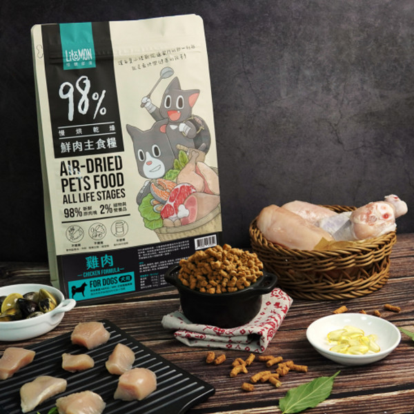 1468005600 犬98%鮮肉主食糧(800g)-雞肉