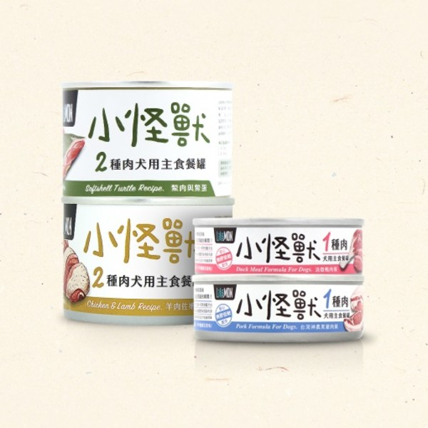 【怪獸部落】小怪獸 LitoMon 犬無膠主食罐 2種肉(82g/165g)-鱉肉鱉蛋