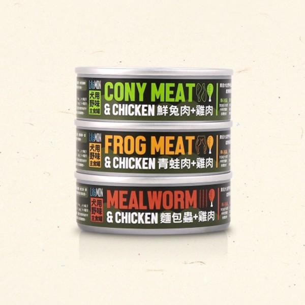 1468003200犬野味主食罐(82g)-兔雞肉