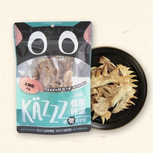 1468003700犬貓冷凍零食(25g)-土雞冠