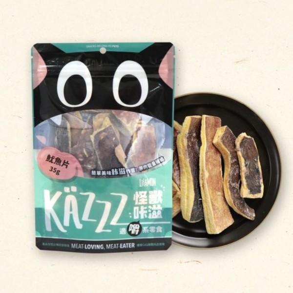 【怪獸部落】犬貓冷凍零食(35g)-魷魚片