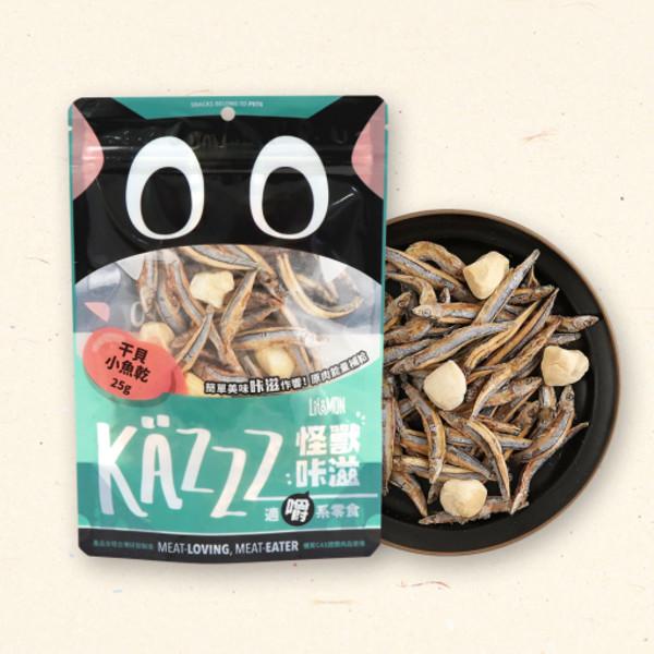 1468004500 犬貓冷凍零食(25g)-干貝小魚乾