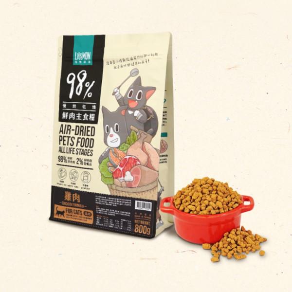 【怪獸部落】貓98%鮮肉主食糧(800g)-雞肉