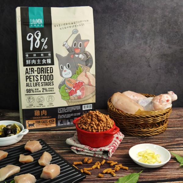 1468005500貓98%鮮肉主食糧(800g)-雞肉