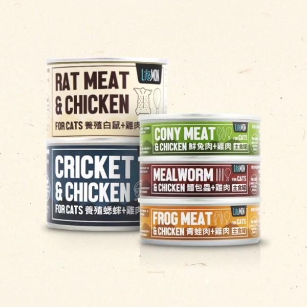 【怪獸部落】LitoMon 貓野味無膠主食罐(82g/165g)-白鼠雞肉