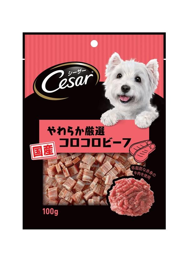 4902397846451 西莎點心(犬)軟香牛肉切塊 100G