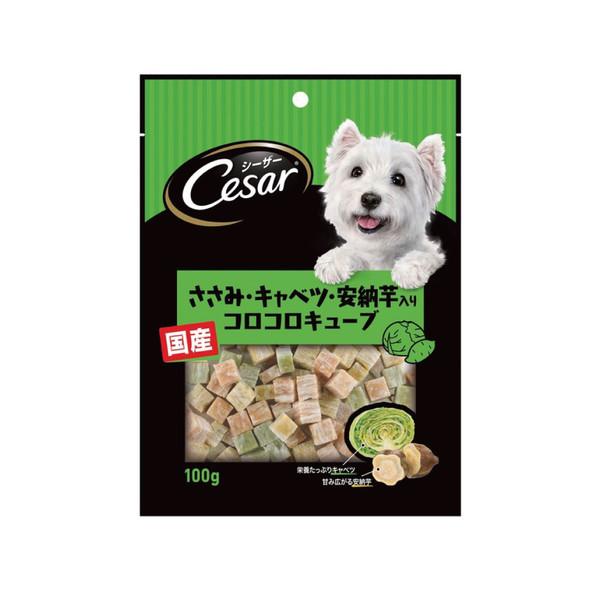 【西莎 Cesar】西莎犬用點心 三種口味(100G)