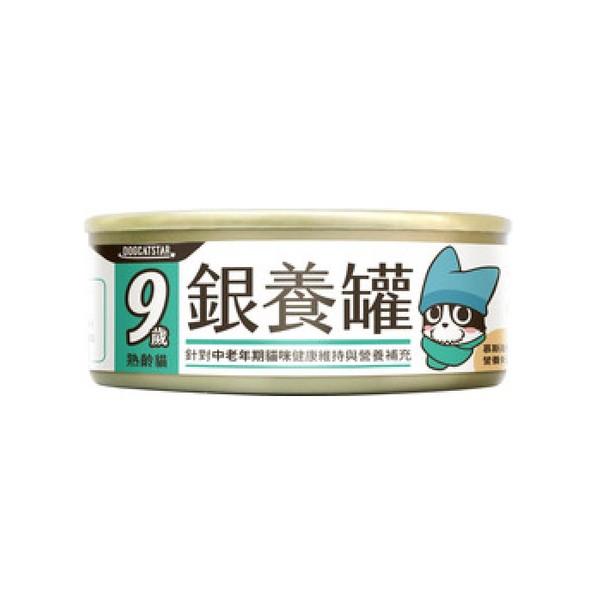 4710345541460 汪喵-老貓營養主食罐80g野生鰹魚(小罐)