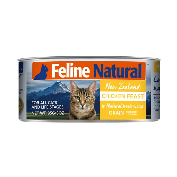 【紐西蘭 K9 Natural】鮮燉生肉主食貓罐85g-無穀雞/無穀羊+鮭/無穀羊/無穀雞+鹿/無穀雞+羊