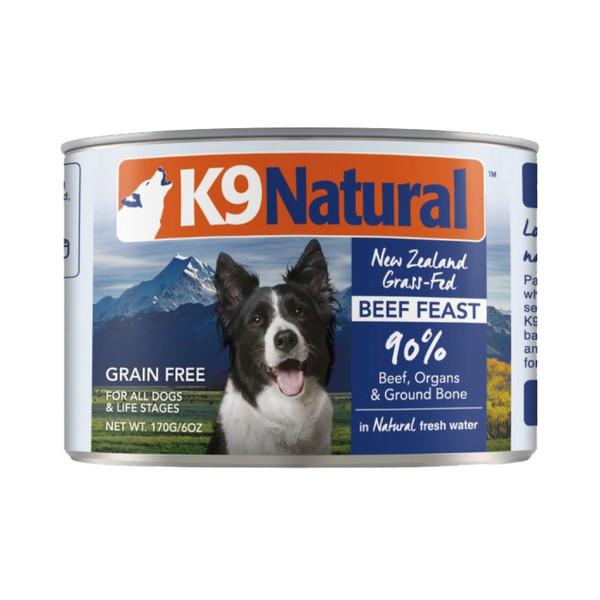 【紐西蘭 K9 Natural】鮮燉生肉主食狗罐-無穀牛170g