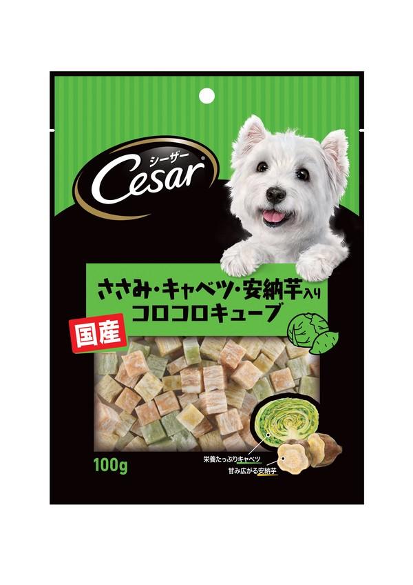 【即期促銷】西莎點心(犬)雞肉佐甘藍與安納芋口味100g
