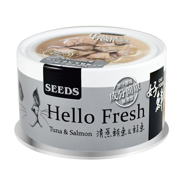 【惜時SEEDS】Hello Fresh好鮮80克  共5種口味