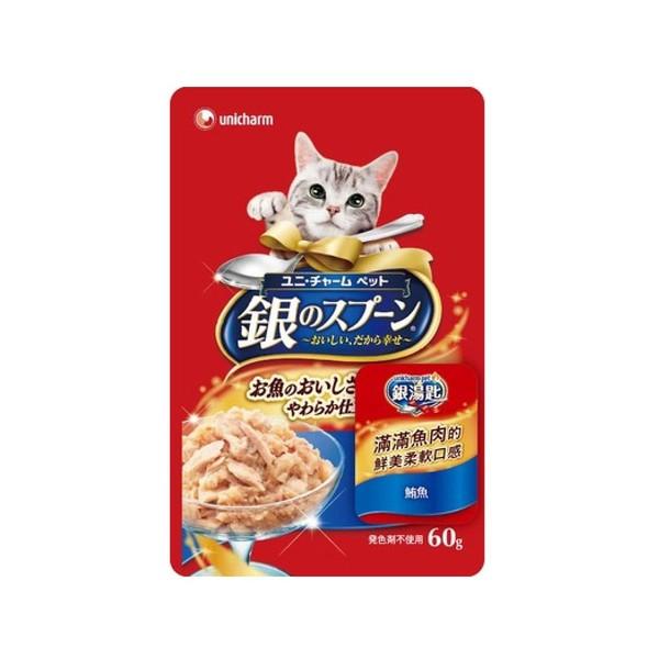 4520699642214 unicharm pet銀湯匙餐包 (鮪魚)