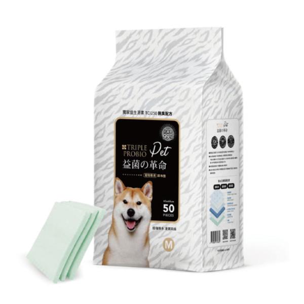 (E)益菌的革命-寵物專用尿布墊M (50片)