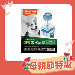 【GIANT-MEI-巨美】強效吸水尿墊尿布-M