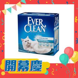(礦)EVER-CLEAN藍鑽美規綠細砂(含香)25LB
