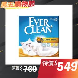 【黑五優惠】EVER CLEAN藍鑽歐規粗顆粒低塵結塊貓砂10