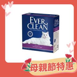 (礦)EVER-CLEAN藍鑽歐規薰衣草結塊貓砂10L