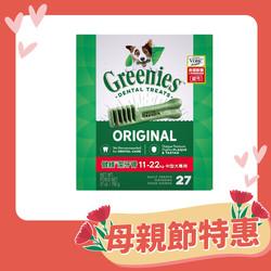 健綠潔牙骨原味11-22公斤專用27oz
