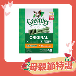 健綠潔牙骨原味7-11公斤專用27oz