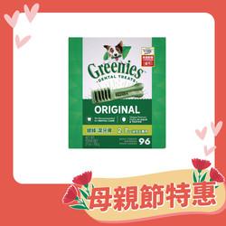 健綠潔牙骨原味2-7公斤專用27oz