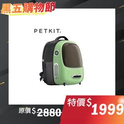 Petkit佩奇-智能貓用背包復古綠