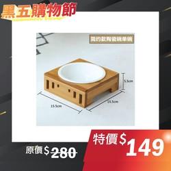 【喵仙兒】竹木簡約陶瓷碗(單碗組)