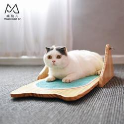 【喵仙兒】木製折疊式貓抓板32*50*60cm