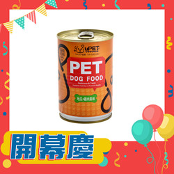 【uPet-優沛特】犬用大狗罐400g