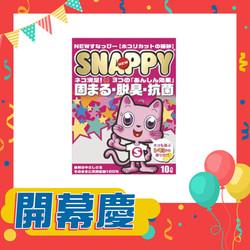 【SNAPPY】檸檬複合細礦砂-10L