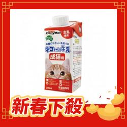 【CattyMan】貓專用牛奶(成貓)-200ml