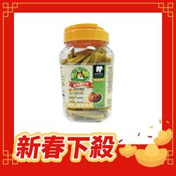 【綠的潔牙骨The-Green】星型潔牙棒-雞肉+南瓜500G45-1165
