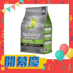 【Nutrience-紐崔斯】天然糧-幼貓-雞肉