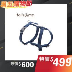 【tails & me 尾巴與我】經典尼龍帶基本款胸背帶-深藍 M