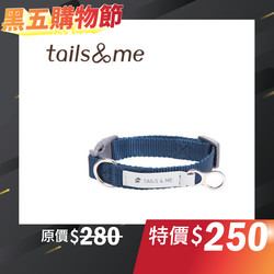 【tails & me 尾巴與我】經典尼龍帶基本款項圈-深藍 M