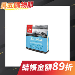 【優惠1+1】Orijen渴望(犬)頂級成犬六種魚2KG贈340G