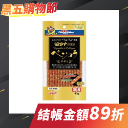 【DoggyMan】犬用金牌綠黃色野菜雞肉條45g