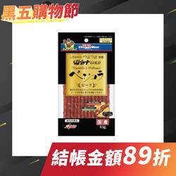 【DoggyMan】犬用金牌長切野菜牛肉條45g