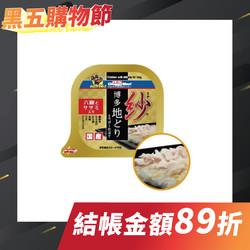 【DoggyMan】犬用紗餐盒雞肉+雞胸肉100g