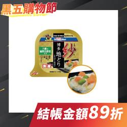 【DoggyMan】犬用紗餐盒雞肉+野菜100g