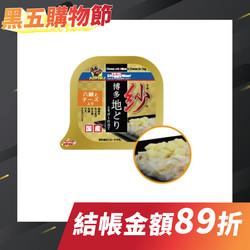 【DoggyMan】犬用紗餐盒雞肉+起士100g