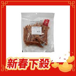 【御天犬】御天犬零食超值包U14-5細切雞腿肉375g
