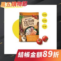 【TOMA-PRO-優格】天然零穀全齡犬5種魚-5.5lb-15lb