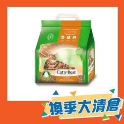 【凱優Cat_s-Best(黑)】強效除臭凝結木屑砂8L