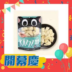 【怪獸部落】犬貓冷凍零食(50g)-雞胸丁